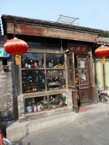 HutongShop