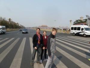 Tianenman