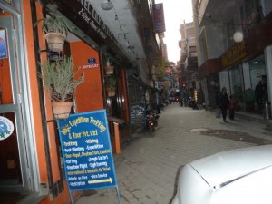 KathmanduStreet